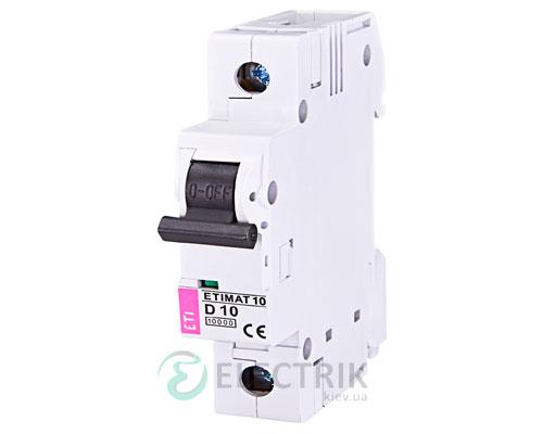 Автоматический-выключатель-ETIMAT-10-(10кА)-1P-10-А-хар-ка-D,-ETI-(Словения) 2151714