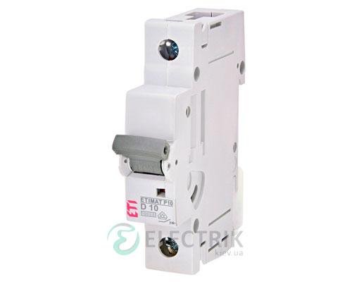Автоматический-выключатель-ETIMAT-P10-(10кА)-1P-10-А-хар-ка-D,-ETI-(Словения) 271002101