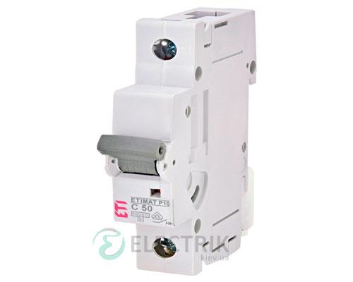 Автоматический-выключатель-ETIMAT-P10-(10кА)-1P-50-А-хар-ка-C,-ETI-(Словения) 275001104