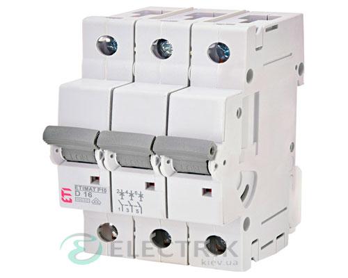 Автоматический-выключатель-ETIMAT-P10-(10кА)-3P-16-А-хар-ка-D,-ETI-(Словения) 271632100