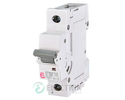 Автоматический выключатель ETIMAT P10 DC (10кА) 1P 40 А хар-ка C, ETI (Словения)
