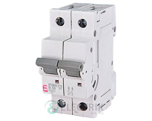 Автоматический выключатель ETIMAT P10 DC (10кА) 2P 50 А хар-ка C, ETI (Словения)