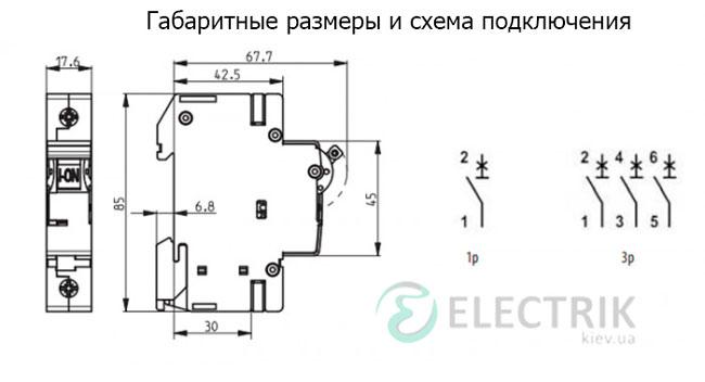 Автоматический-выключатель-ST-68-(4,5-кА)-габраритные-размеры-и-схема-подключения