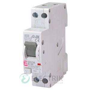 Дифференциальный автоматический выключатель KZS-1M B 20/0,01 тип A (6kA, нижнее подключение)