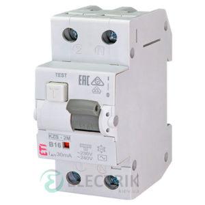 Дифференциальный автоматический выключатель KZS-2M B 16/0,03 тип AC (10kA)