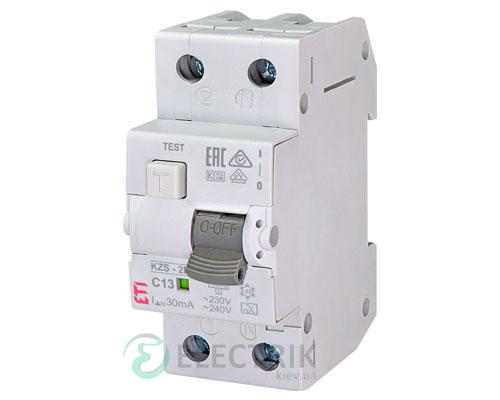 Дифференциальный автоматический выключатель KZS-2M C 13/0,03 тип A (10kA)