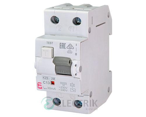 Дифференциальный автоматический выключатель KZS-2M C 13/0,03 тип AC (10kA)