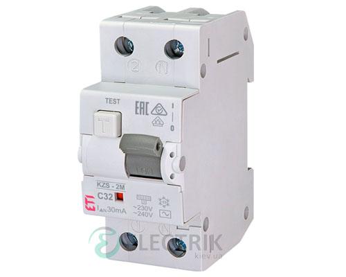 Дифференциальный автоматический выключатель KZS-2M C 32/0,03 тип AC (10kA)