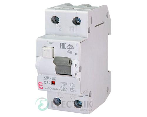 Дифференциальный автоматический выключатель KZS-2M C 32/0,3 тип AC (10kA)