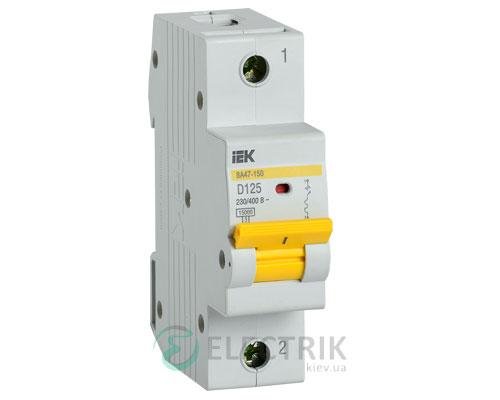 Автоматический выключатель ВА47-150 1Р 125А 15кА D IEK