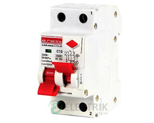 Автоматический выключатель дифференциального тока (дифавтомат) e.elcb.stand.2.C10.30, 2P 10 А 30 мА хар-ка C, E.NEXT