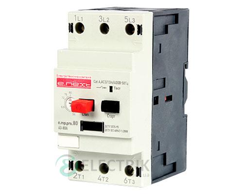 Автоматический выключатель защиты двигателя e.mp.pro.80, 3P In=80А Ir=63-80А, E.NEXT