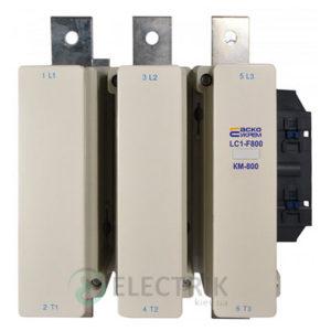 Контактор KM 800 М7 220В (LC1-F800) АСКО-УКРЕМ