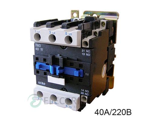Контактор ПМ 3-40 M7 40A 220B/AC 1НО+1НЗ АСКО-УКРЕМ