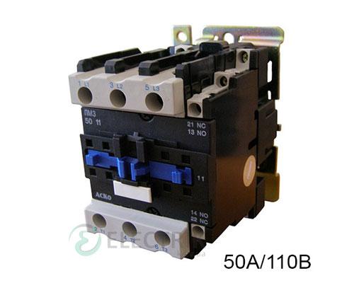 Контактор ПМ 3-50 F7 50A 110B/AC 1НО+1НЗ АСКО-УКРЕМ
