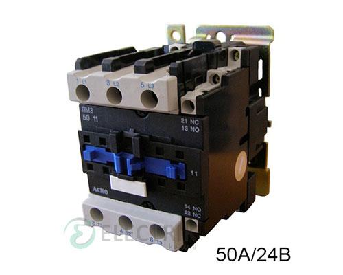 Контактор ПМ 3-50 B7 50A 24B/AC 1НО+1НЗ АСКО-УКРЕМ