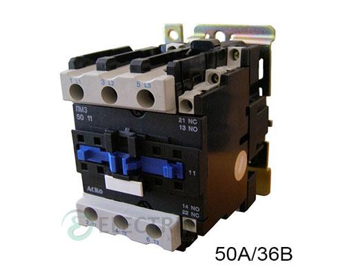 Контактор ПМ 3-50 C7 50A 36B/AC 1НО+1НЗ АСКО-УКРЕМ