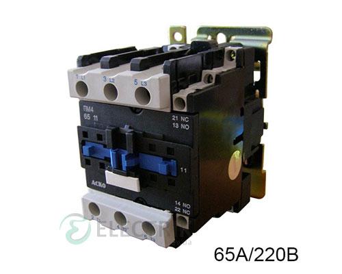 Контактор ПМ 4-65 M7 65A 220B/AC 1НО+1НЗ АСКО-УКРЕМ