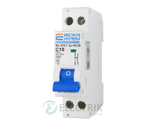 Автоматический выключатель ВА-2017 1P+N 10А характеристика C, АСКО-УКРЕМ A001017001011