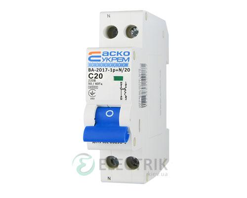 Автоматический выключатель ВА-2017 1P+N 20А характеристика C, АСКО-УКРЕМ A001017001013