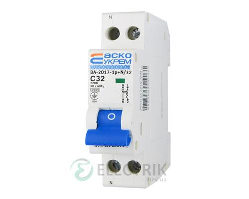 Автоматический выключатель ВА-2017 1P+N 32А характеристика C, АСКО-УКРЕМ A001017001015