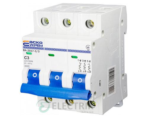 Автоматический выключатель ВА-2017 3P 3А характеристика C, АСКО-УКРЕМ A0010170040