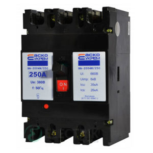 Автоматический выключатель ВА-2004N/250 3р 250А АСКО-УКРЕМ
