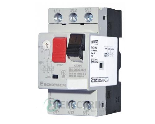 Автоматический выключатель защиты двигателя ВА-2005 М22 20,0-25,0А, АСКО-УКРЕМ