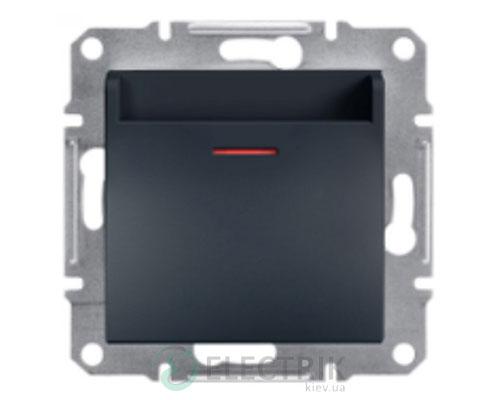Выключатель карточный, антрацит Asfora EPH6200171