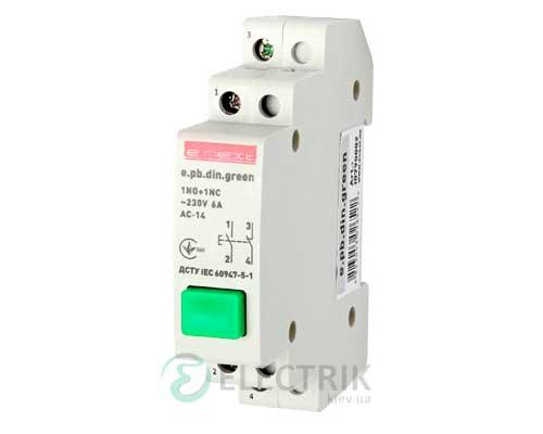 Кнопка управления e.pb.din.green, зеленый