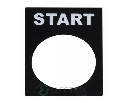 Бирка маркировочная «START» для кнопок ∅22 мм, АСКО-УКРЕМ