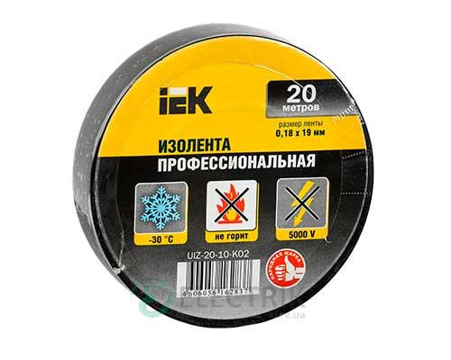 Изолента 0,18×19 мм черная (высококачественная) 20 метров, IEK
