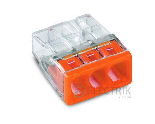 Клемма COMPACT PUSH WIRE 3-проводная 0,5-2,5 мм² прозрачная/оранжевая без пасты, WAGO (Германия)