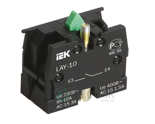 Контактный блок 1з (1НО) для серии LAY5, IEK