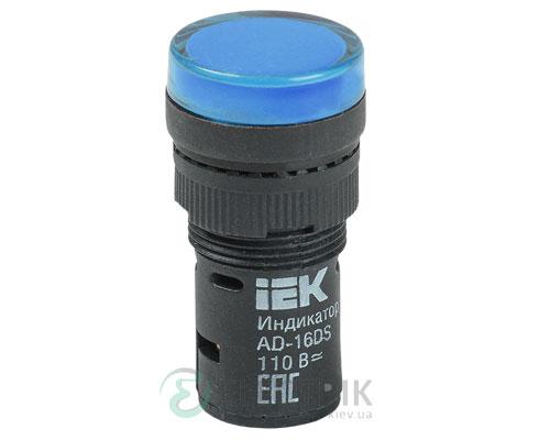 Лампа AD-16DS LED-матрица d16 мм синяя 230В AC, IEK