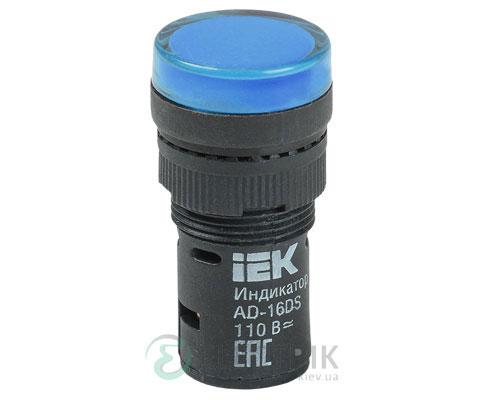 Лампа AD-16DS LED-матрица d16 мм синяя 36В AC/DC, IEK