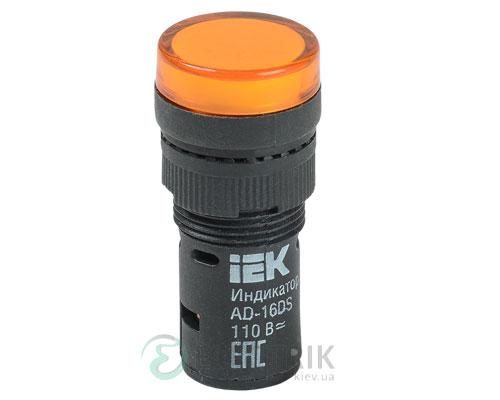 Лампа AD-16DS LED-матрица d16 мм желтая 110В AC/DC, IEK