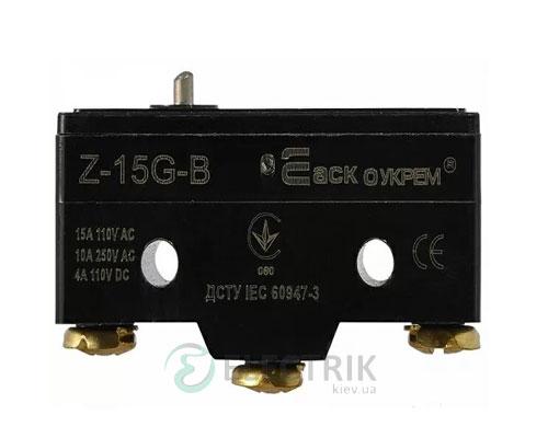 Микропереключатель Z-15G-B, АСКО-УКРЕМ