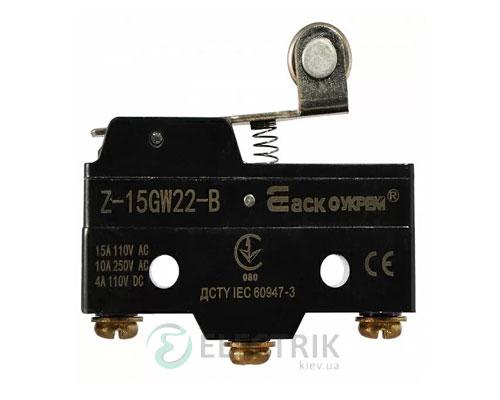 Микропереключатель Z-15GW22-B, АСКО-УКРЕМ