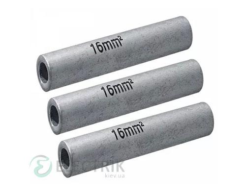 Гильза GL-16 алюминиевая кабельная соединительная, АСКО-УКРЕМ