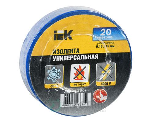Изолента 0,13×15 мм синяя (общего применения) 20 метров, IEK