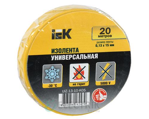 Изолента 0,13×15 мм желтая (общего применения) 20 метров, IEK