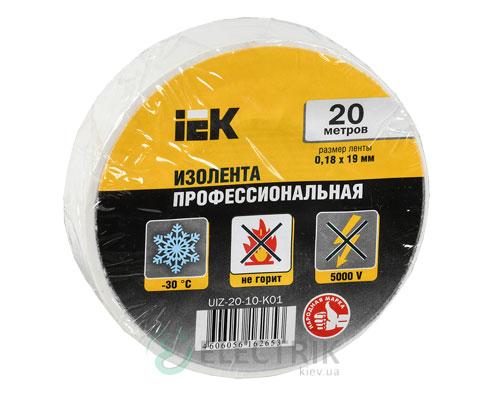 Изолента 0,18×19 мм белая (высококачественная) 20 метров, IEK