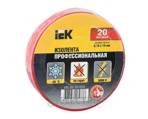 Изолента 0,18×19 мм красная (высококачественная) 20 метров, IEK