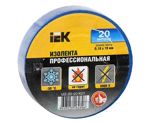Изолента 0,18×19 мм синяя (высококачественная) 20 метров, IEK