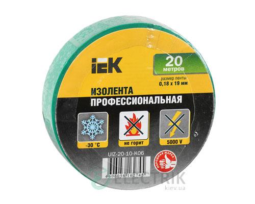 Изолента 0,18×19 мм зеленая (высококачественная) 20 метров, IEK