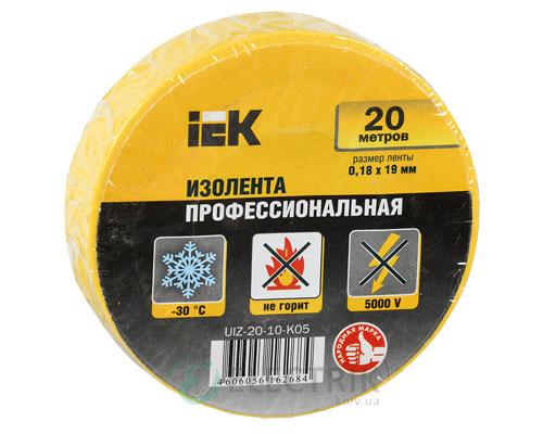 Изолента 0,18×19 мм желтая (высококачественная) 20 метров, IEK