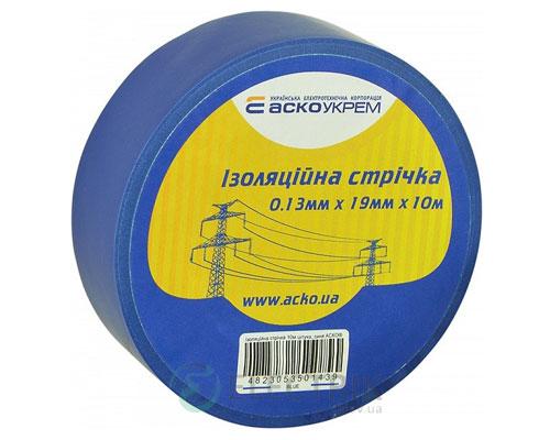 Изолента АСКО-УКРЕМ ПВХ 0,13мм*19мм/10м синяя