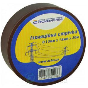 Изолента АСКО-УКРЕМ ПВХ 0,13мм*19мм/20м коричневая