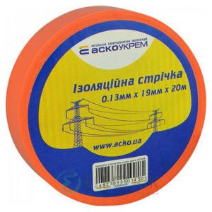 Изолента АСКО-УКРЕМ ПВХ 0,13мм*19мм/20м оранжевая